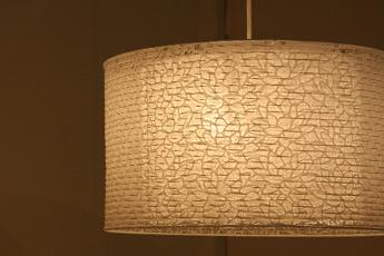 Lamp by Shige Hasegawa