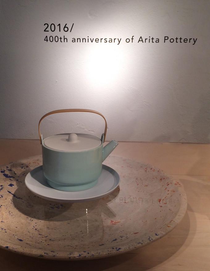 arita-anniversary